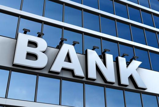 مدل کره ای ادغام بانک ها