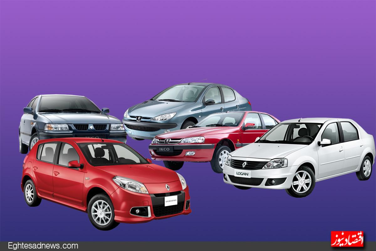 قیمت برخی از خودروهای صفر وکارکرده داخلی + جدول