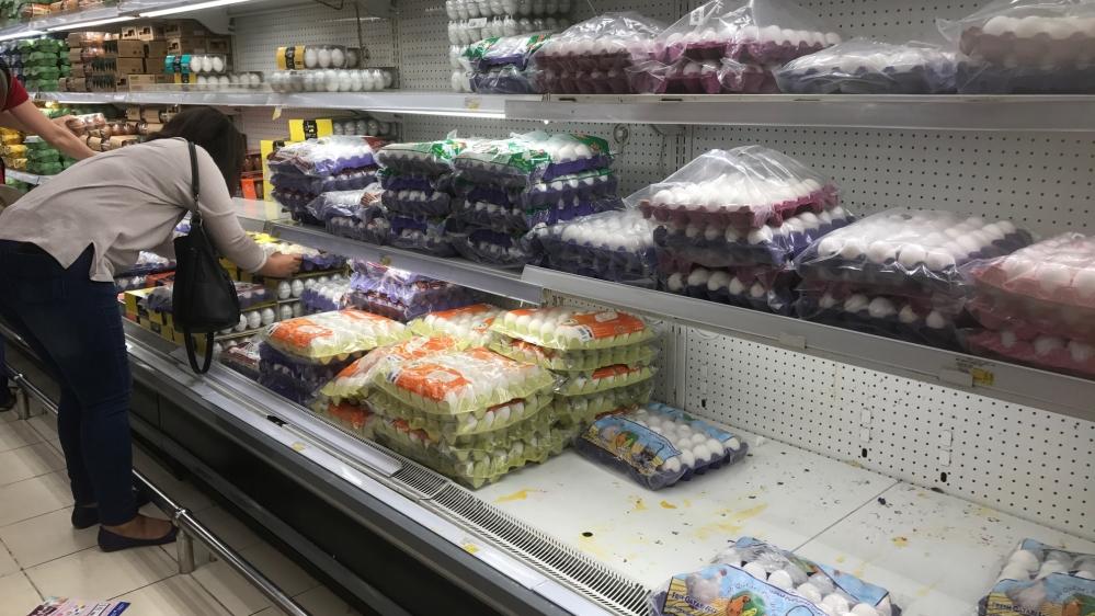 فروشگاه قطر