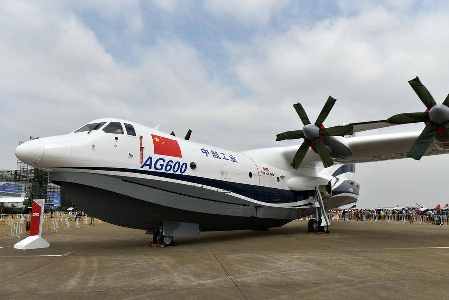 هواپیمای آبی خاکی چین
