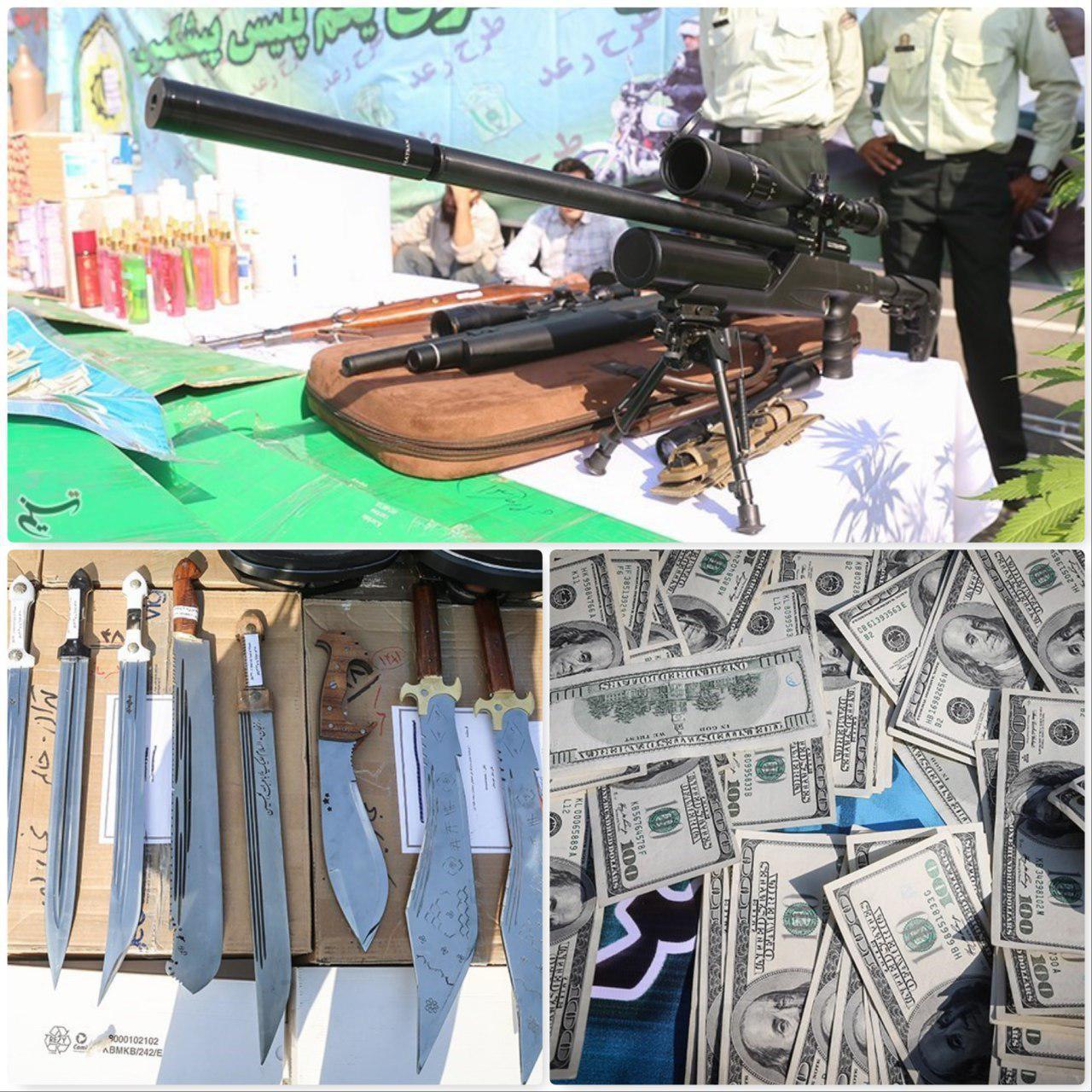 کشف اسلحه از سارقان کشور