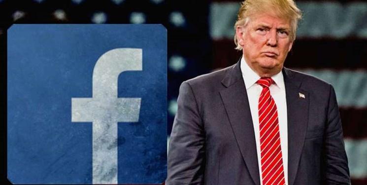 فیسبوک و ترامپ
