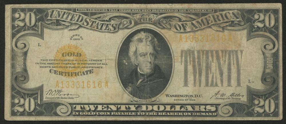 طرح قدیم دلار