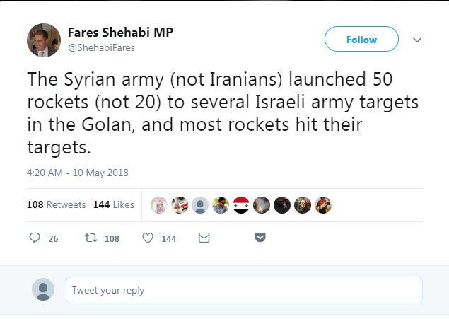 موشک سوریه به اسرائیل