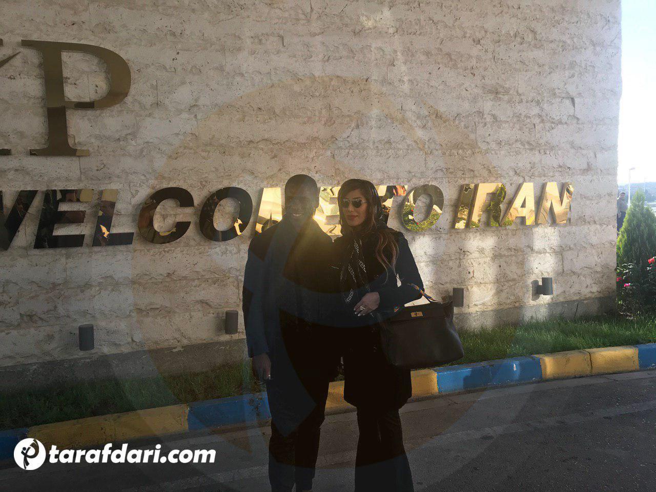 سیدورف و همسر ایرانی در تهران