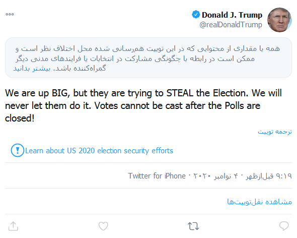Screenshot_2020-11-04 Donald J Trump در توییتر