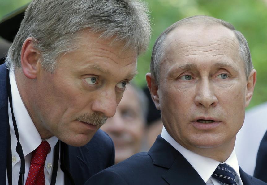 پسکوف و پوتین