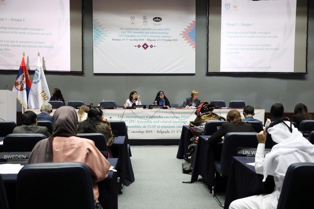 برگزاری مجمع زنان در IPU به ریاست نماینده مجلس ایران / فاطمه حسینی