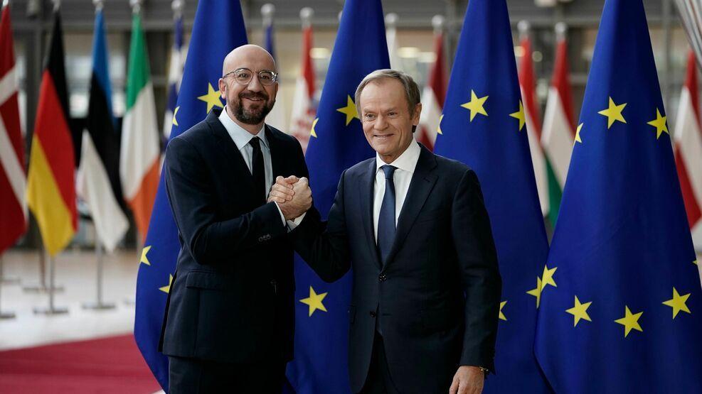 رئیس اتحادیه اروپا