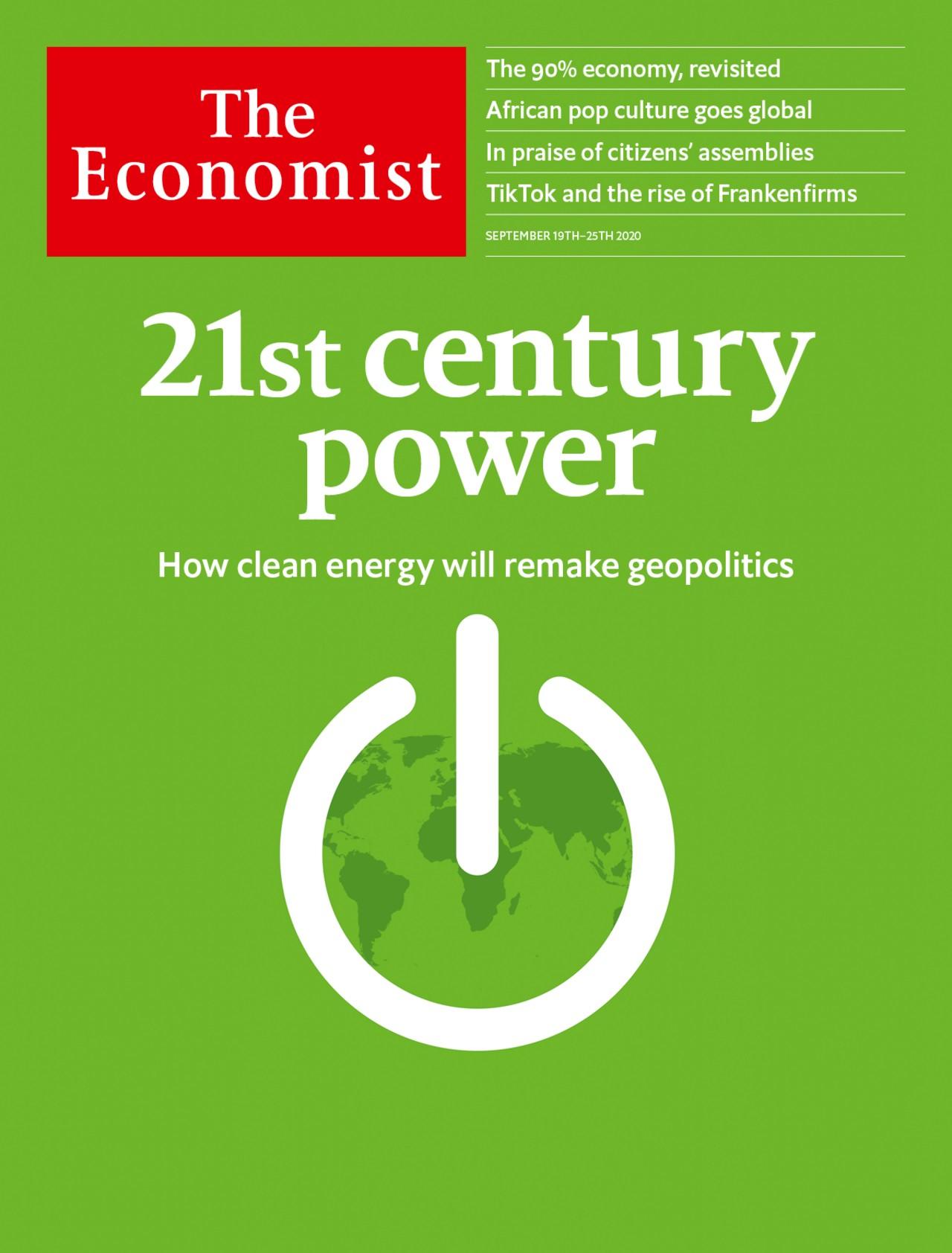 قدرت قرن بیست و یکم