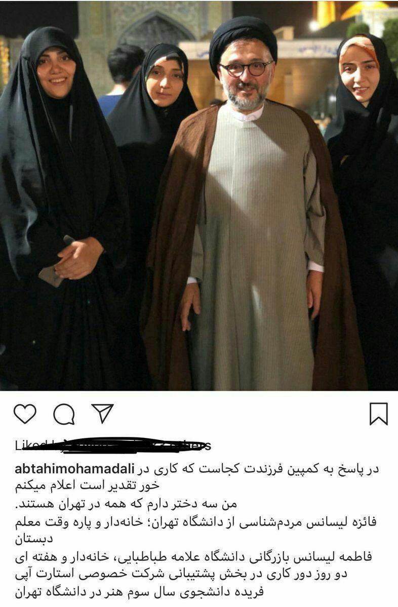 پاسخ محمدعلی ابطحی به کمپین «فرزندت کجاست»