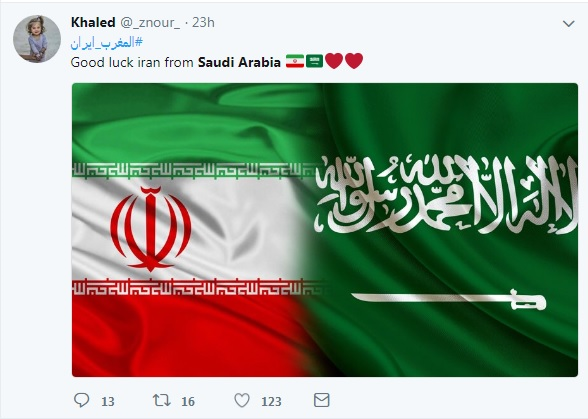 تبرسک عربستانیها