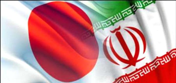 سیطره آمریکا بر روابط ایران و ژاپن