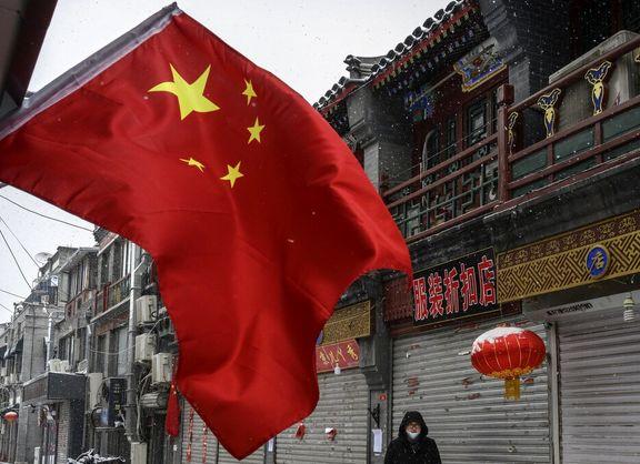 چین 1