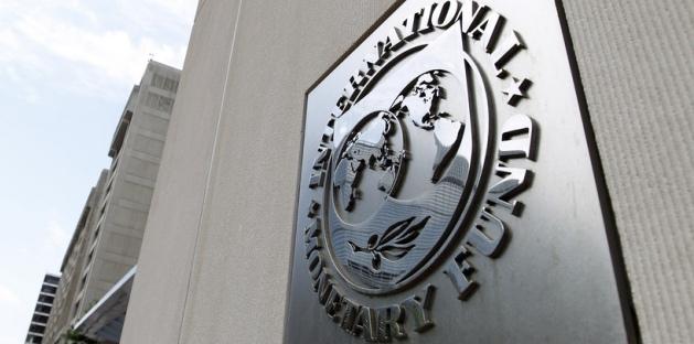 حق رای ایران در صندوق بین المللی پول افزایش یافت