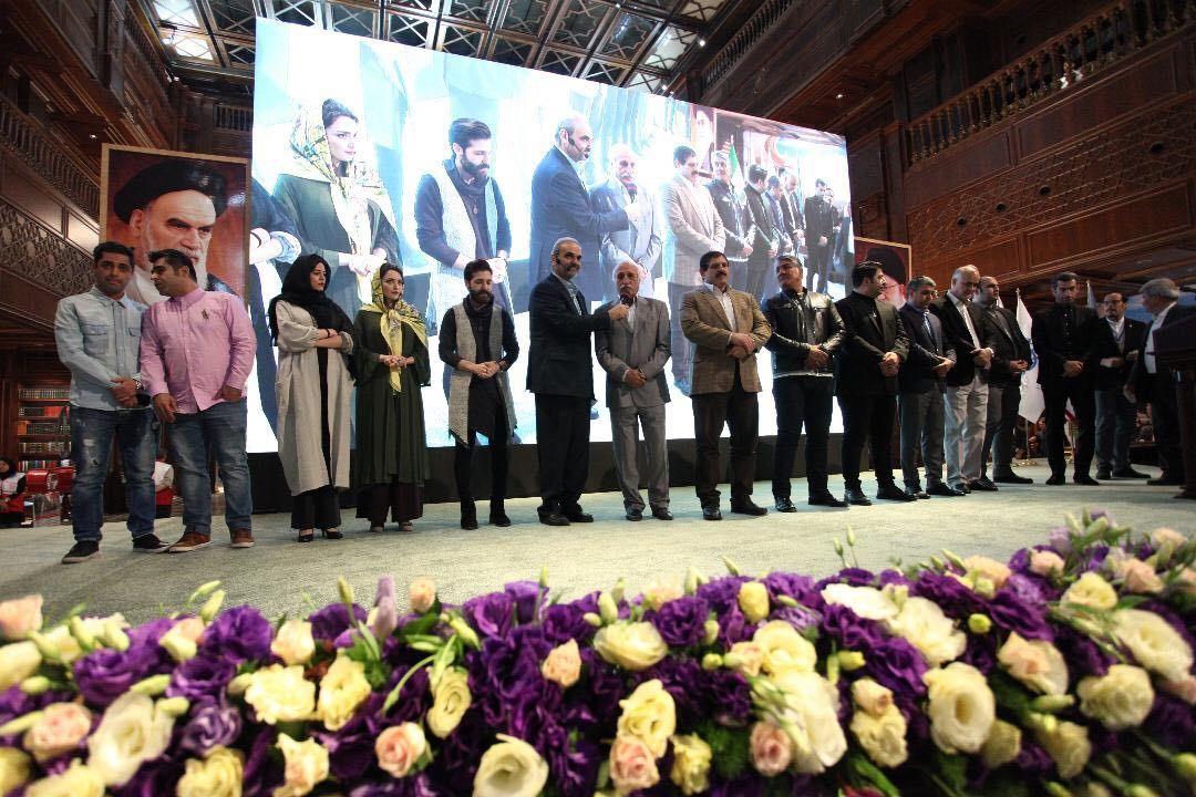 ایران مال4