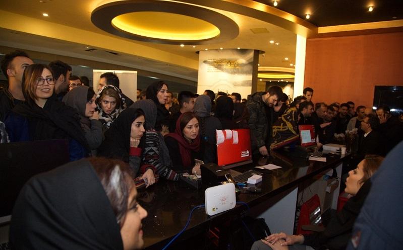 سالن سینمای ایران مال2