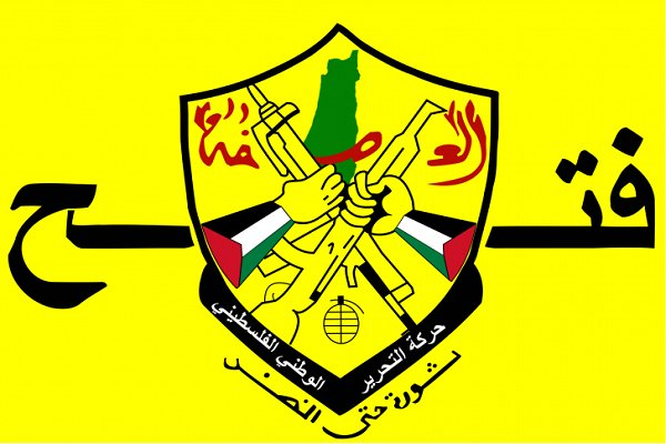 سخنگوی جنبش فتح: زیر بار «معامله قرن» نمیرویم