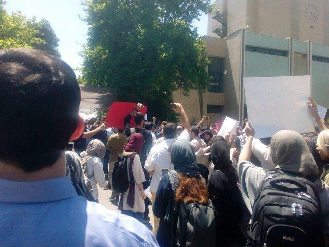 تجمع دانشگاه تهران