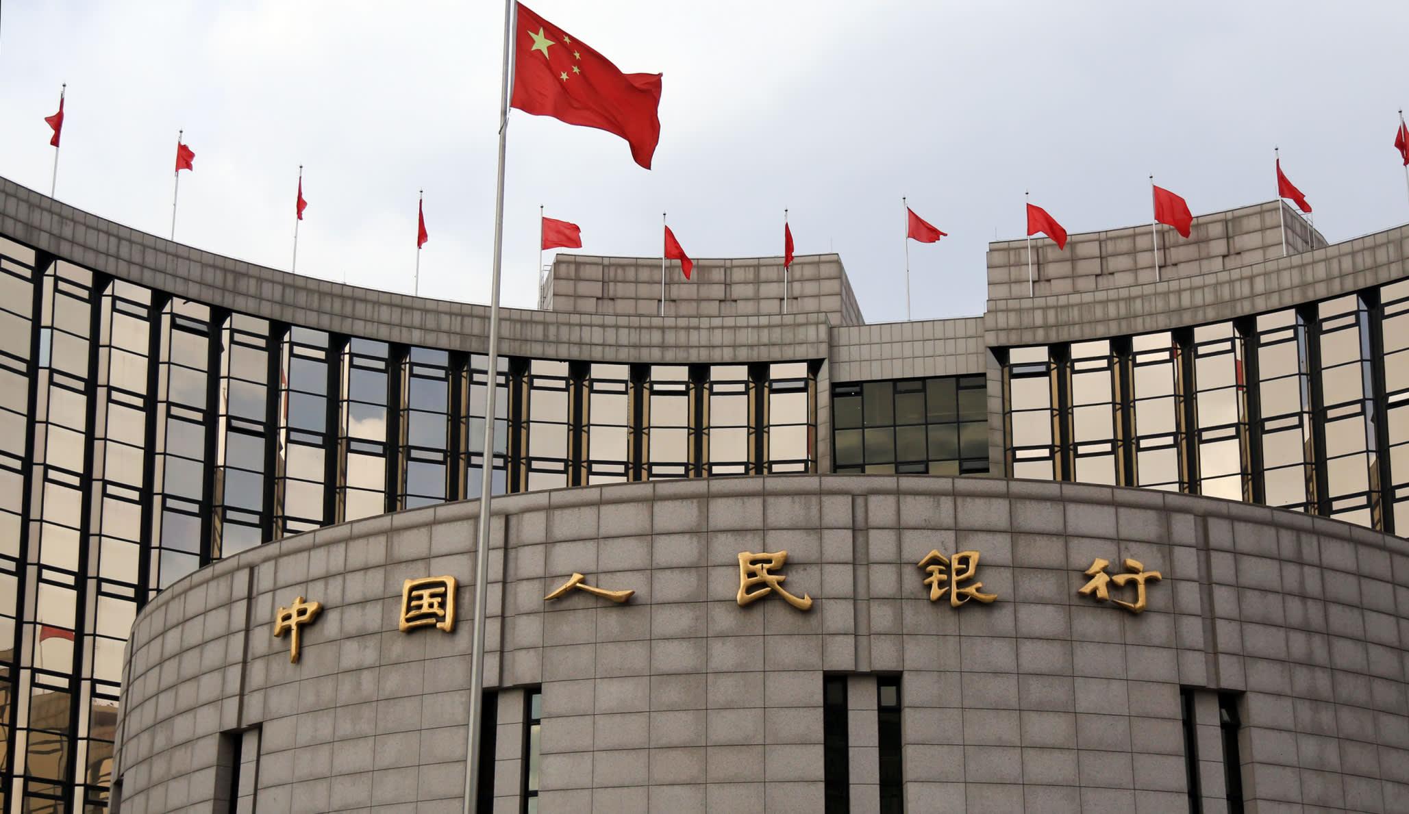 نتیجه تصویری برای بانک مرکزی چین