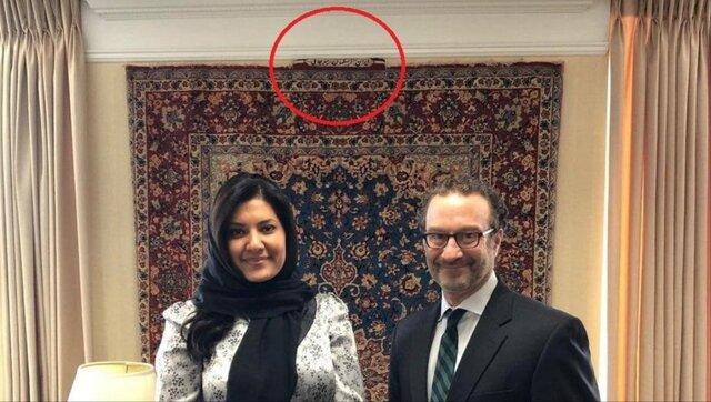 «ریما بنت بندر بن سلطان»، سفیر عربستان در واشنگتن و «دیوید شنکر»، دستیار وزیر امور خارجه