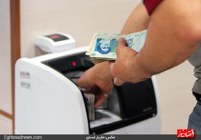وام بانکی در ایران ارزان تر از همه جا بجز ۴ کشور