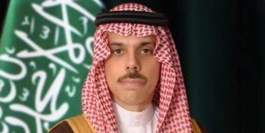 فیصل بن فرحان