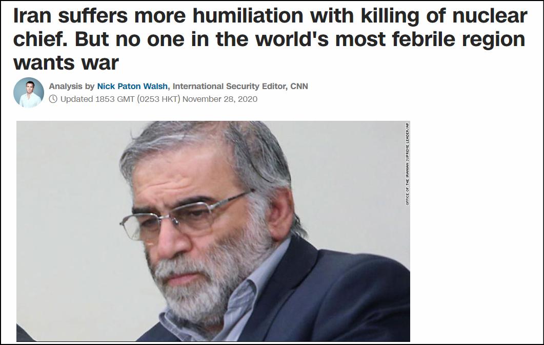 ترور «محسن فخریزاده» در رسانههای خارجی
