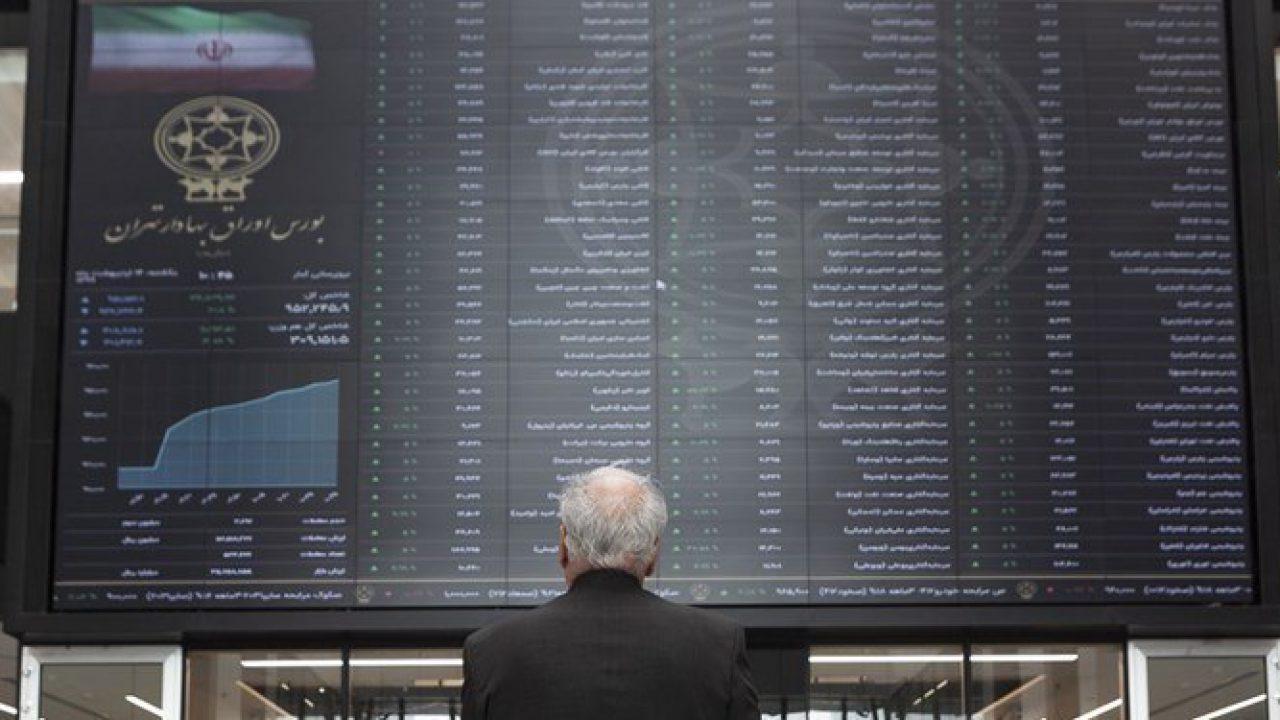 پیش بینی بازار سرمایه