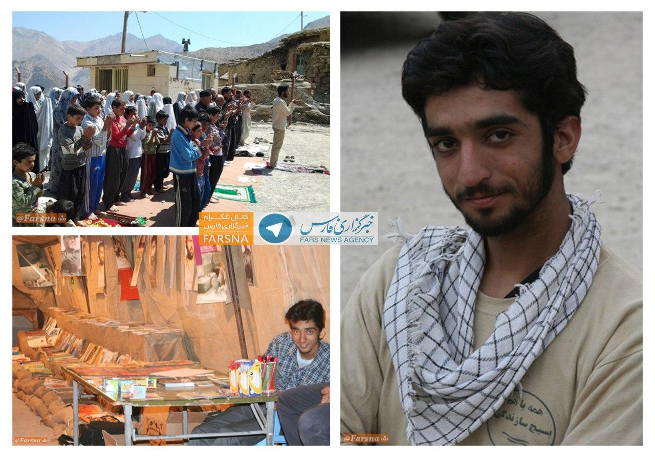 شهید به دست داعش