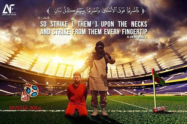 تهدید داعش