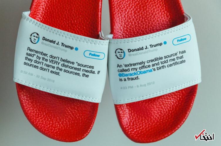 توئیتهای ترامپ روی دمپایی