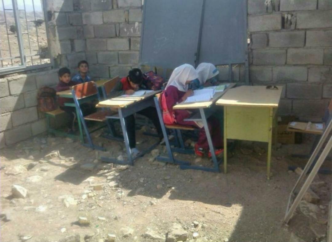 تحصیل در فقر دانش آموز
