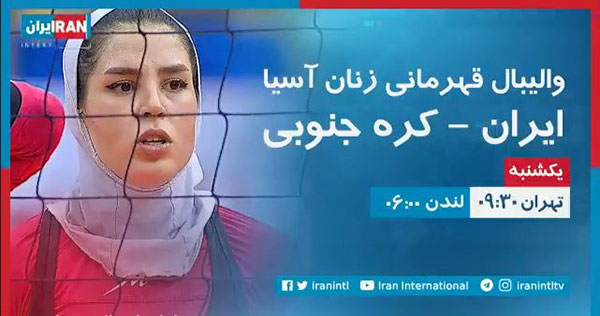ایران اینترنشنال