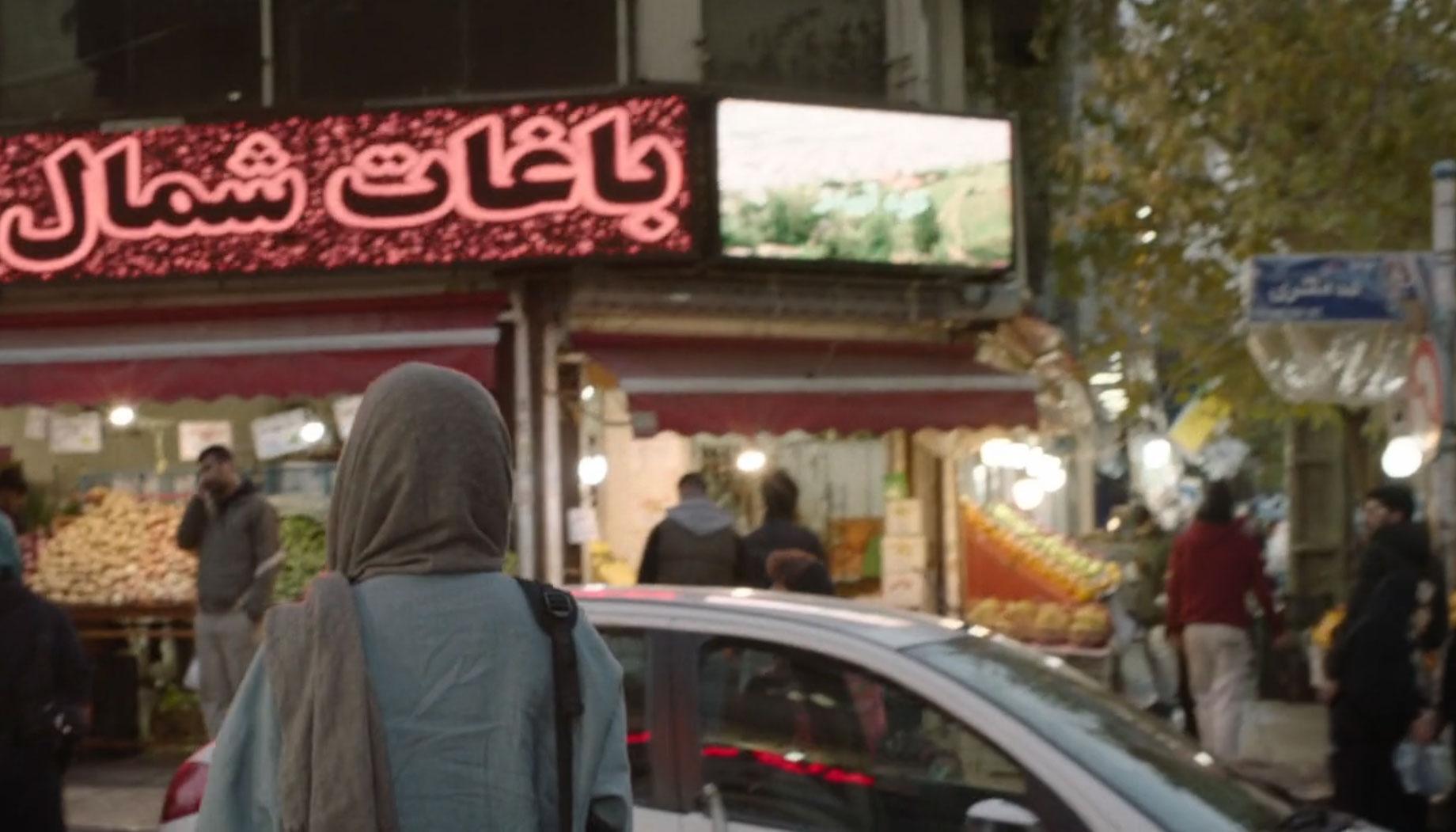 چگونه فیلم ضد ایرانی «عملیات موساد» در تهران فیلمبرداری شد؟ +تصاویر