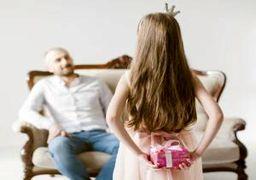 پیشنهاد خرید یک هدیه ی عالی برای روز پدر و مرد