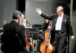 در کنسرت ارکستر سمفونیک تهران چه گذشت؟