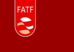 رکوردهای مجلس در جریان بررسی لوایح FATF