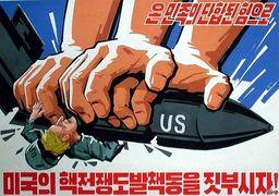 2 راهی که پیونگ یانگ پیش پای آمریکا گذاشت