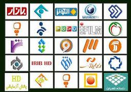 گل به خودی رسانه ملی / آیا صداوسیما در شب یلدا در برابر شبکه های ماهواره ای پیروز بود؟