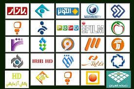 برنامه های ویژه تلویزیون در روز مبعث