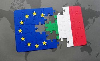 2.3 تریلیون یورو بدهی دولتی ایتالیا