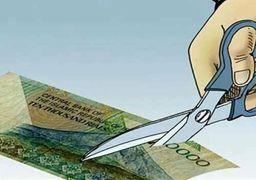 آخرین اخبار درباره سرنوشت لایحه حذف ۴ صفر از پول ملی