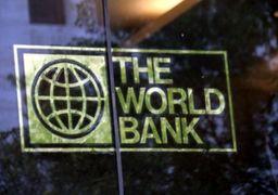 چشم انداز بانک جهانی از بازار کالاها در ایران و جهان