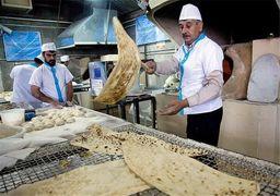نان از امروز گران می شود