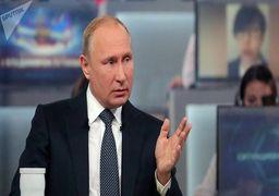 پوتین: اروپا نمیتواند کاری برای نجات برجام انجام دهد
