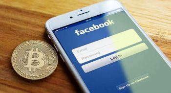 ارز مجازی فیسبوک یورو را تهدید میکند