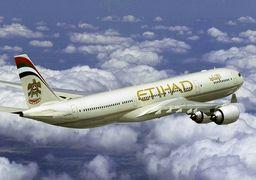 یک هواپیمایی امارات پروازهای خود به تهران را متوقف کرد