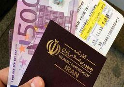 یورو گران شد/قیمت ارز مسافرتی امروز ۹۷/۱۱/۲۸