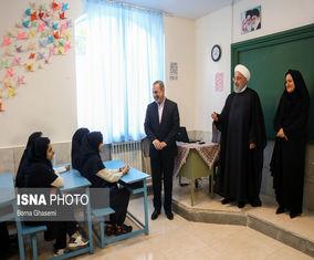 تصاویر مراسم آغاز سال تحصیلی جدید با حضور حسن روحانی